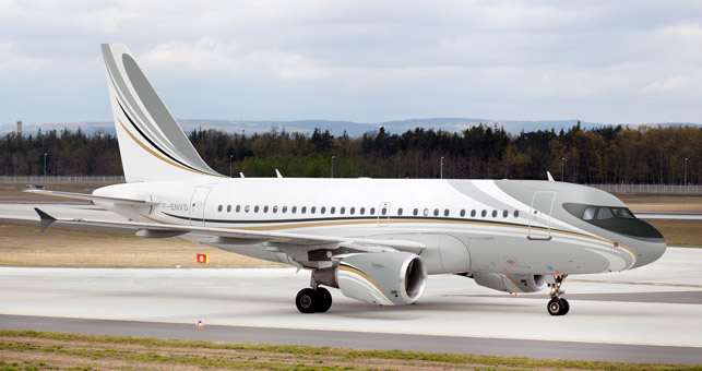 P3-3-Airbus-ACJC-A319-VIP-livery